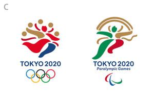 Tóquio 2020 3