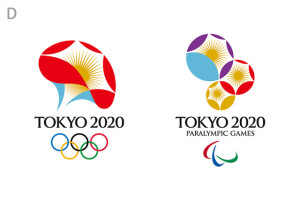 Tóquio 2020 4