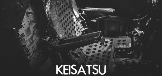 keisatsu-free-prev01