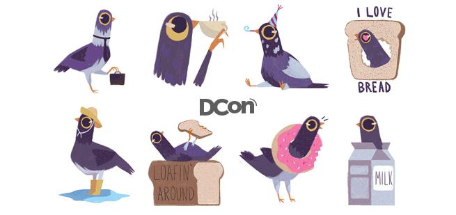 Pomba-Roxa-Emoji
