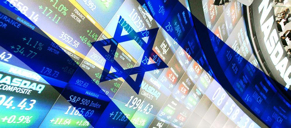 Cidade de Israel é centro de inovações (Foto: Reprodução).