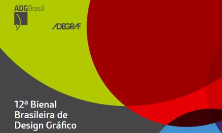 12-Bienal-Brasileira-do-Design-Gráfico
