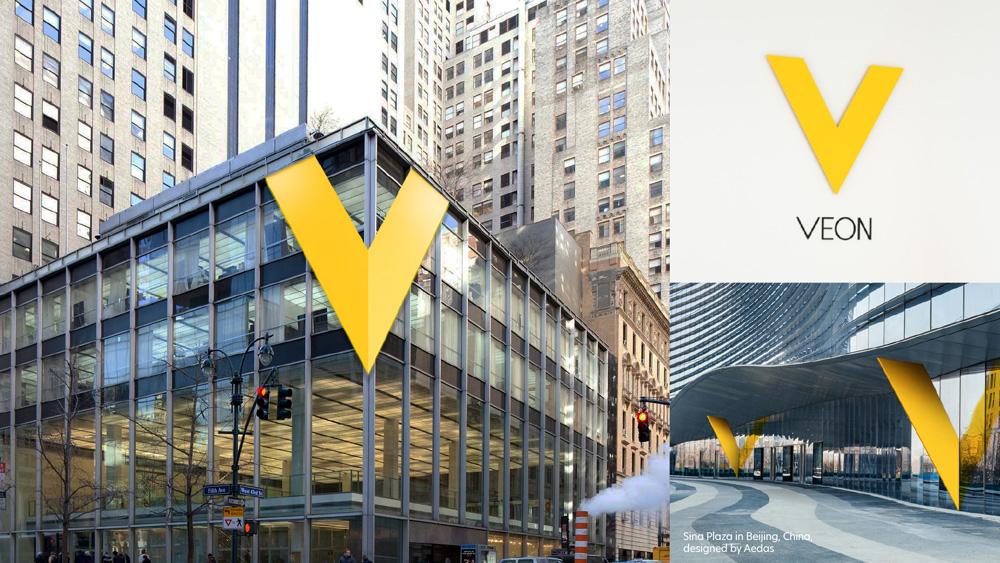 veon_office_exterior