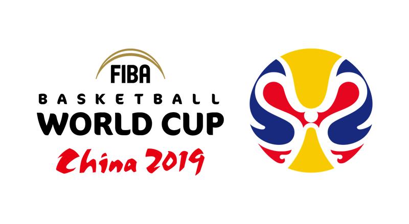Fiba-2019-Logotipo-divulgado